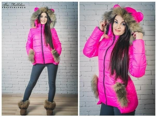 Зимняя Куртка С Ушками На Капюшоне Купить