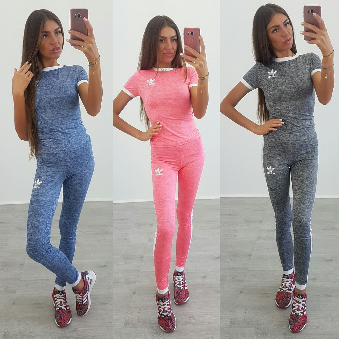 Купить Розовый Спортивный Костюм Женский
