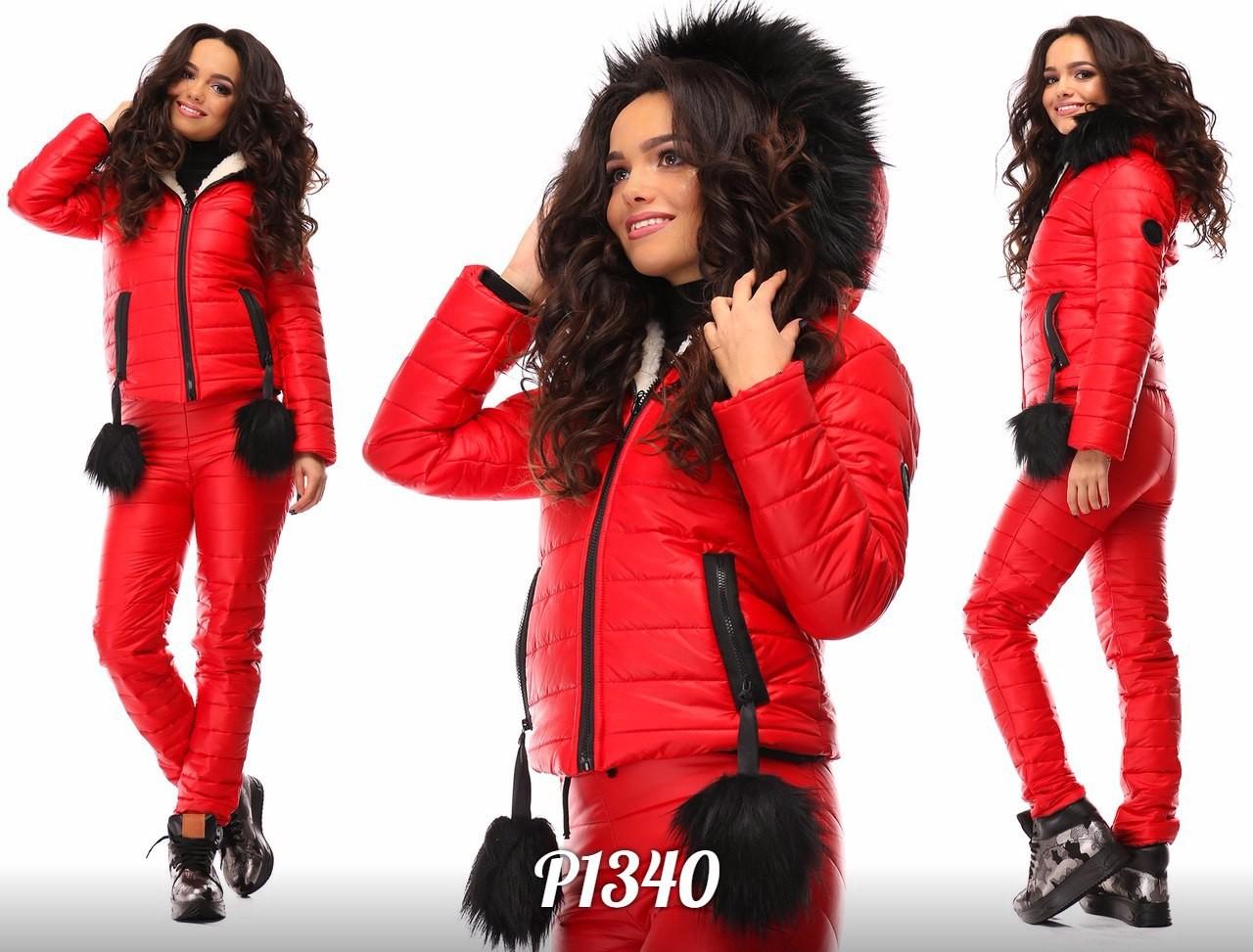 Купить Женский Лыжный Костюм Недорого Доставка